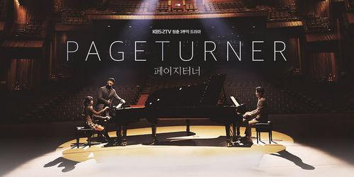drama korea page turner