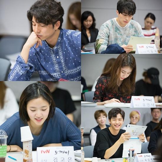... Korea Terbaru Goblin dibintangi Gong Yo dan Kim Go Eun | Simpleaja.com