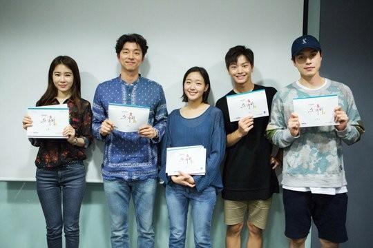 Drama Korea Terbaru Goblin Dibintangi Gong Yo Dan Kim Go Eun Simpleaja Com