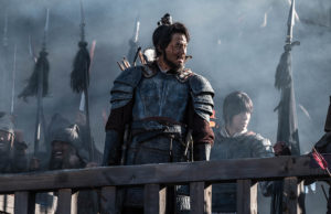the great battle korean movie