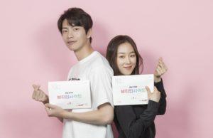 drama korea terbaru september