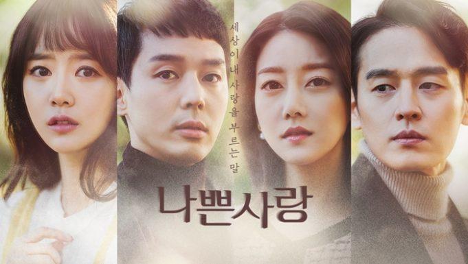 Bad_Love-Korean_Drama-p1