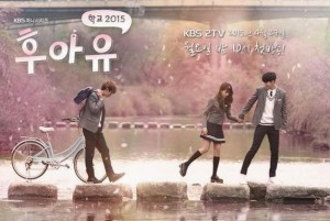 Drama-Korea-'Who-Are-You School 2015