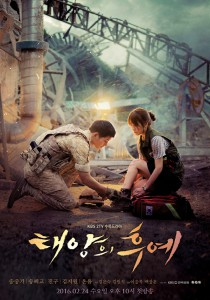 Descendants_of_the_Sun sinopsis simpleajadotcom