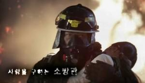 naked-fireman-04