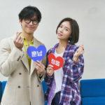 namgoong-min-hwang-jung-eum