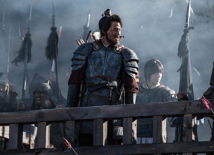 the great battle korean movie