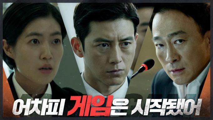 drama korea money game