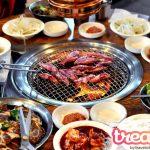 panggang korea